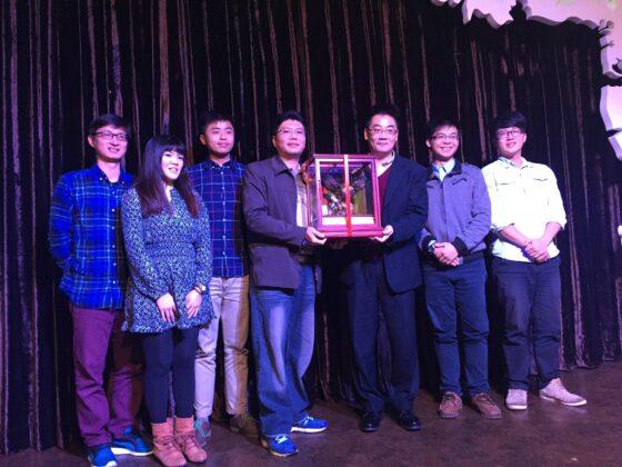 106年 - 大雅全體 榮獲翰霖文教機構優良團隊獎