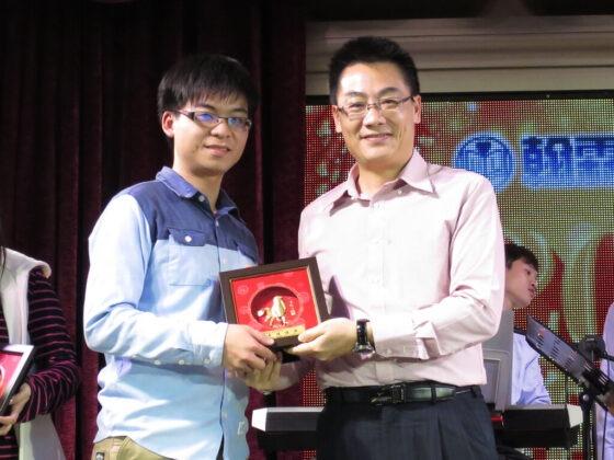 106年 - 王靖誠 榮獲翰霖文教機構優良老師獎