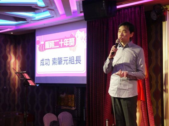 索肇元老師-廿年服務獎