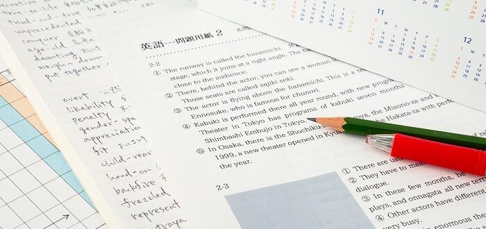 各種英文考試