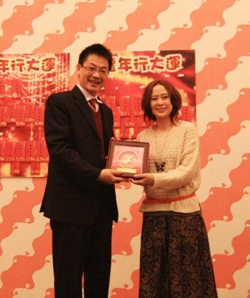 103年 林秀真 榮獲翰霖文教機構個人獎