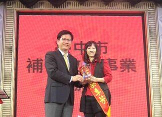 104年 蔡季芳 榮獲台中補教協會優良教師獎