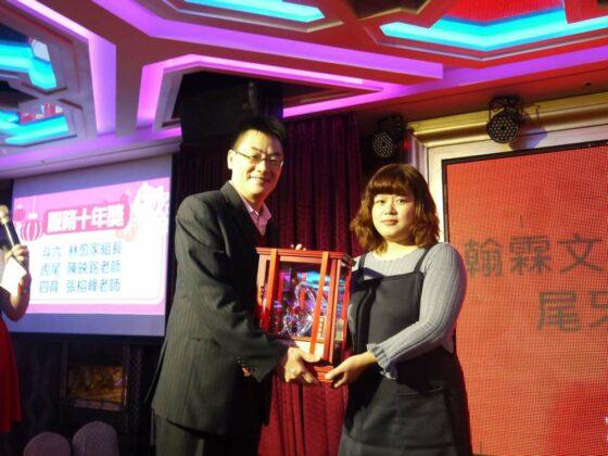 林愈家老師-十年服務獎